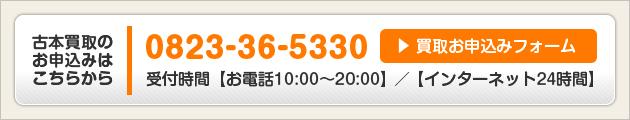 お問い合わせ | 広島の古本買取 アッシュ書店ブログ